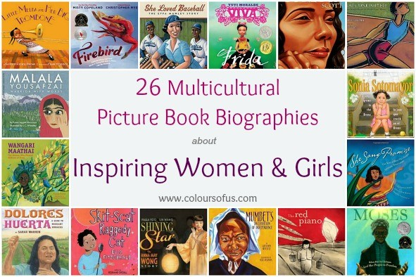 Multicultural Picture Book Biographies about Inspiring Women & Girls