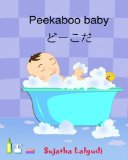 Asian Multicultural Children's Books - Babies & Toddlers: Peekaboo baby