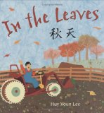 Asian Multicultural Children's Books - Preschool: In The Leaves