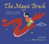 Asian Multicultural Children's Books - Elementary School: The Magic Brush