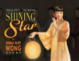 Multicultural Children's Books About Fabulous Female Artists: Shining Star