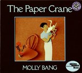 Asian Multicultural Children's Books - Preschool: The Paper Crane