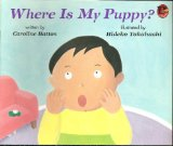 Asian Multicultural Children's Books - Babies & Toddlers: Where is my puppy?