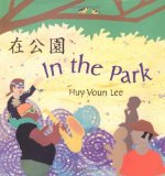 Asian Multicultural Children's Books - Preschool: In the Park
