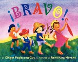 Hispanic Multicultural Children's Books - Preschool: Bravo!
