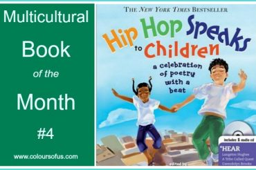 Multicultural Book of the Month: Hip Hop Speaks To Children