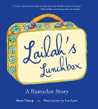 Multicultural Children's Books about school: Lailah's Lunch Box