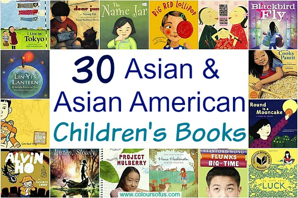 Most Popular Multicultural Children's Book Lists: Asian & Asian & Asian American Children's Books