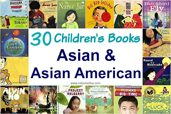 Asian & Asian American Children's Books