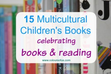 15 Multicultural Children's Books celebrating books & reading