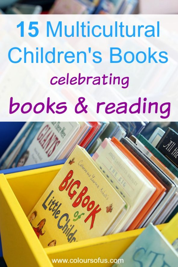 Multicultural Children's Books celebrating books & reading