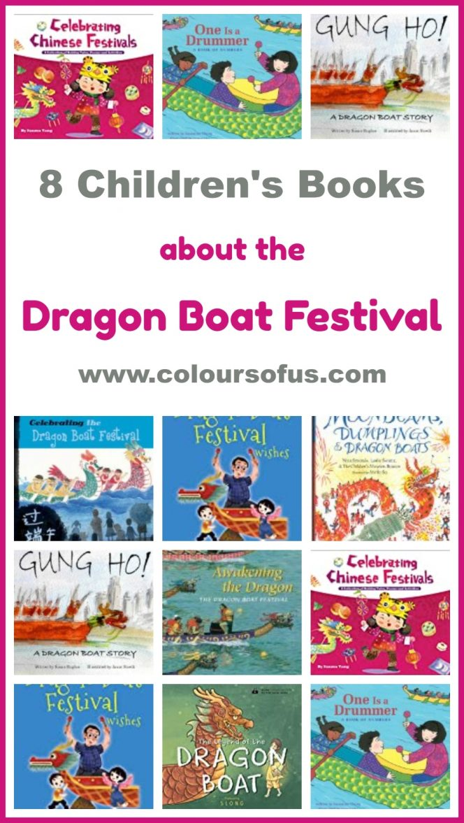 Children's Books about the Dragon Boat Festival