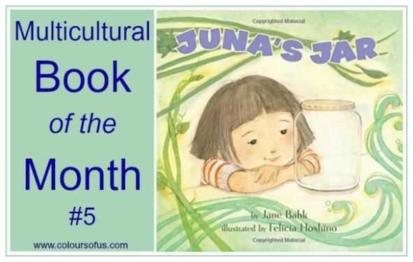 Multicultural Book of the Month: Juna's Jar