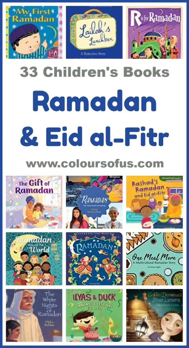 Children's Books about Ramadan and Eid