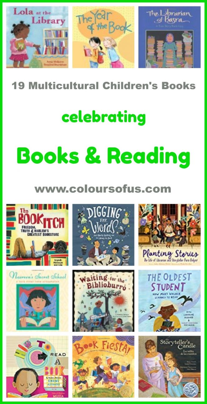 Multicultural Children's Books about Books & Reading
