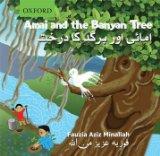 Children's Books set in Pakistan: Amai and the Banyan Tree