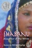Children's Books set in Pakistan: Shabanu - Daughter of the Wind