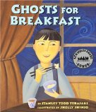 Multicultural Children's Books about Fathers: Ghosts for Breakfast