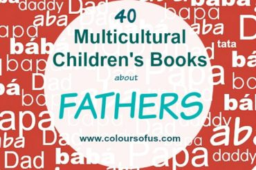 40 Multicultural Children's Books about Fathers