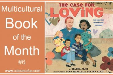 Multicultural Book of the Month: The Case for Loving