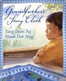 Multicultural Children's Books about grandparents: Grandfather's Story Cloth