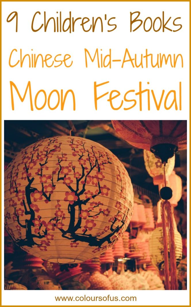 Childrens Books about the Chinese Mid-Autumn Moon Festival