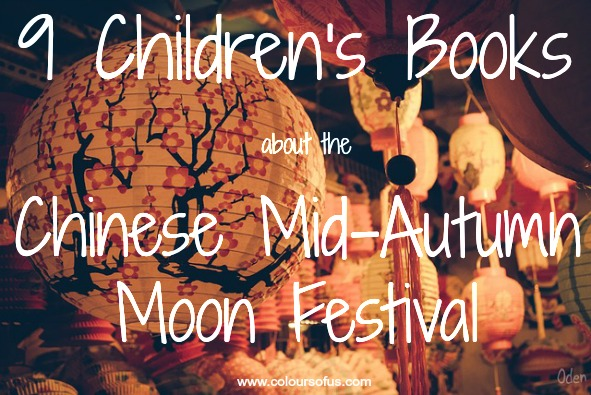 Children's Books about the Chinese Mid-Autumn Moon Festival
