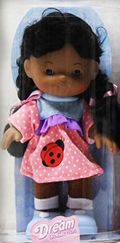 Multicultural Dolls & Puppets: My Little Cutie Girl Doll