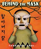 Multicultural Children's Books about Halloween: Behind the Mask