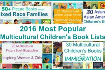 My 5 Most Popular Multicultural Children's Book Lists of 2016