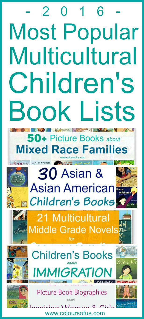 My Most Popular Multicultural Children's Book Lists of 2016