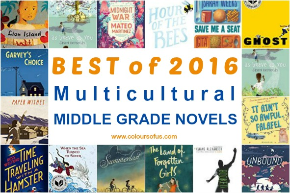 Best Multicultural Children's Books of 2016