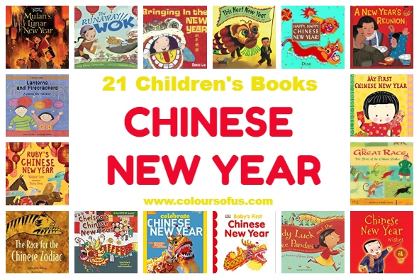 21 Children's Books about the Chinese New Year