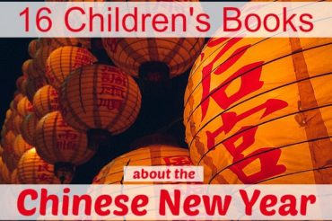 16 Children's Books about the Chinese New Year