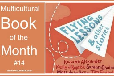 Multicultural Book of the Month: Flying Lessons & Other Stories