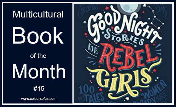 Multicultural Book of the Month: Good Night Stories for Rebel Girls