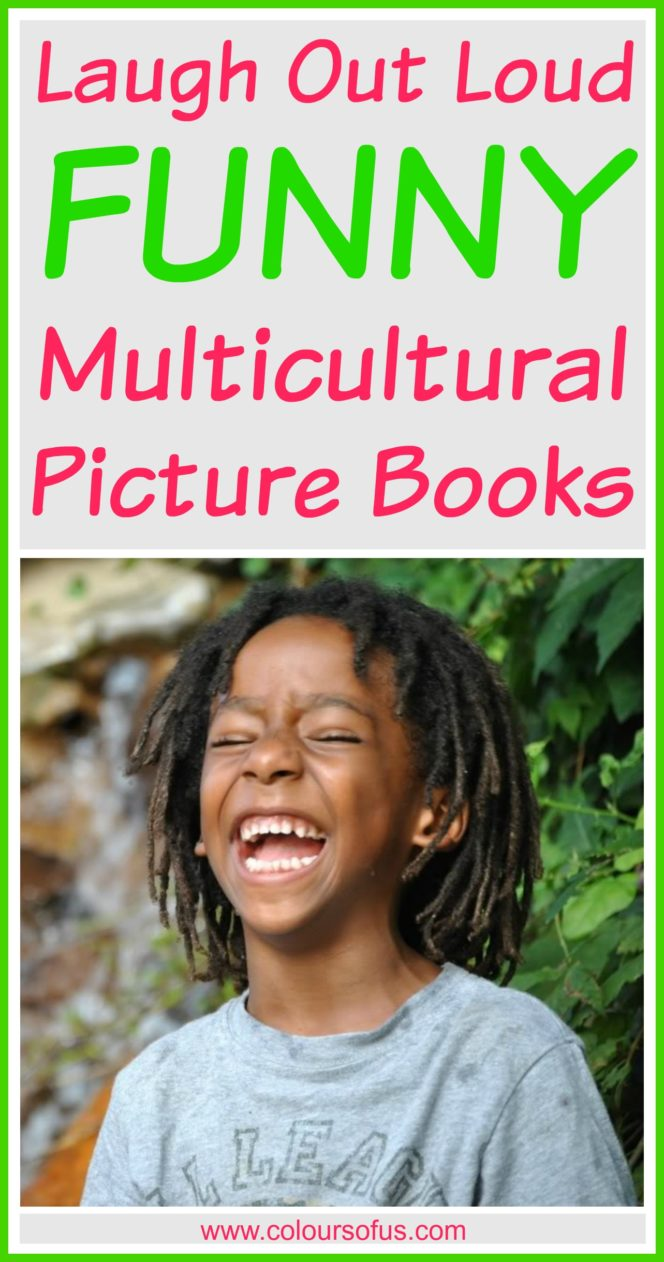 Multicultural Children's Books Lists: Laugh Out Loud Funny Multicultural Children's Books