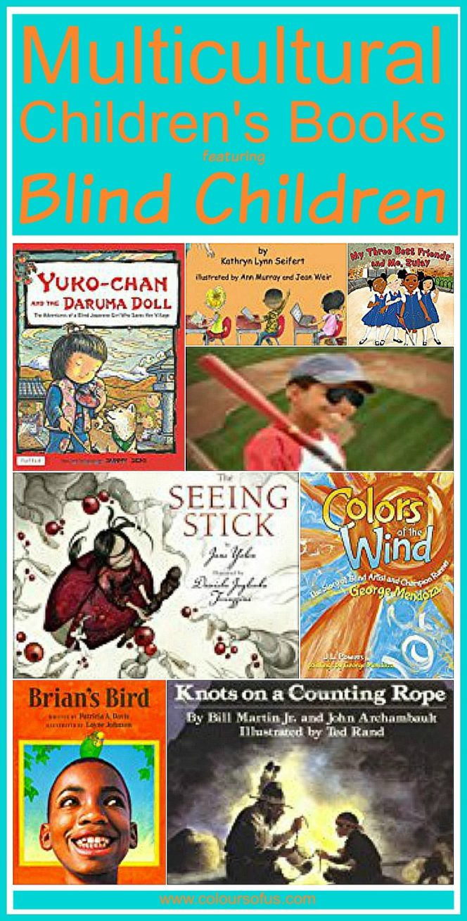 Multicultural Children's Books featuring blind children