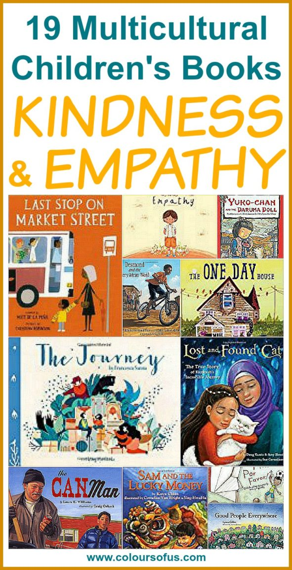 Multicultural Children's Books teaching kindness and empathy
