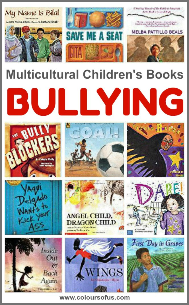 Multicultural Children's Books about Bullying