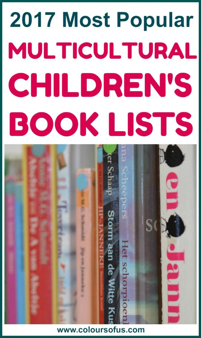 My 5 Most Popular Multicultural Children S Book Lists Of 2017