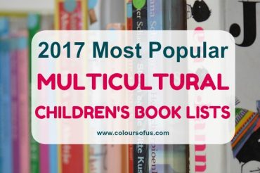My 5 Most Popular Multicultural Children's Book Lists of 2017