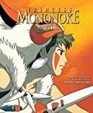 Multicultural Children's Books About Spunky Princesses: Princess Mononoke