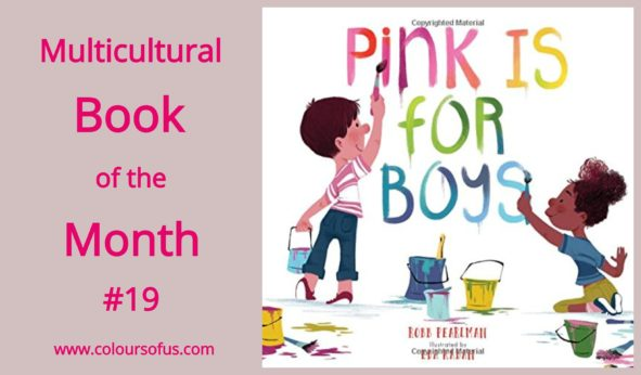 Multicultural Children's Book of the Month: Pink Is For Boys