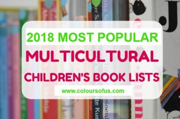 My 5 Most Popular Multicultural Children's Book Lists of 2018