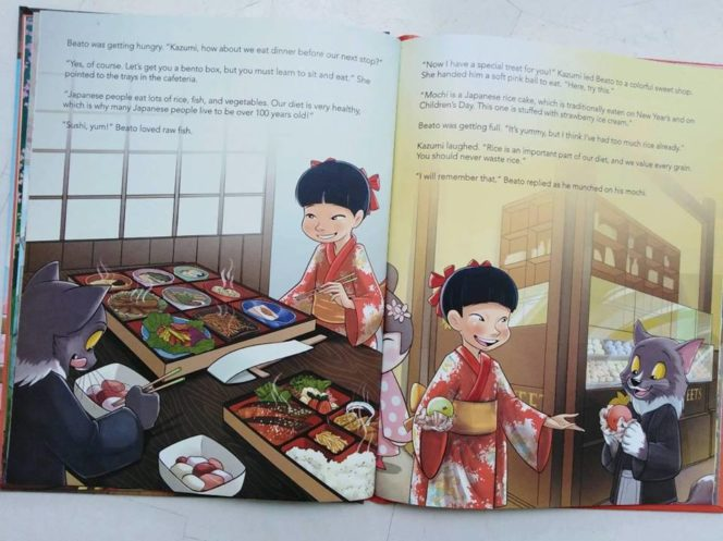 Beato Goes To Japan pages