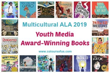 Multicultural 2019 ALA Youth Media Award-Winning Books