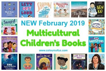 New Multicultural Children's Books February 2019