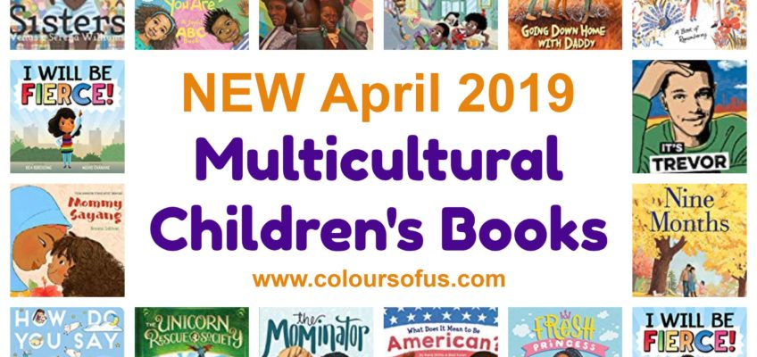 New Multicultural Children's Books April 2019