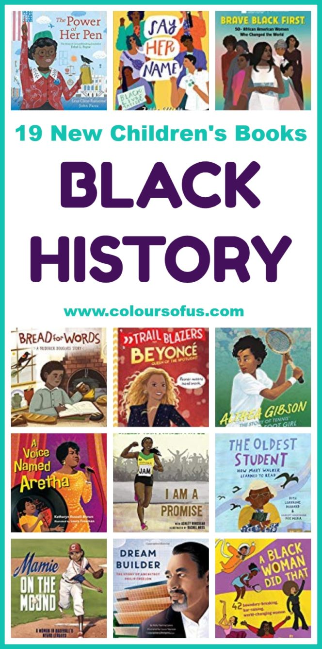 New Black History Children's Books 2020